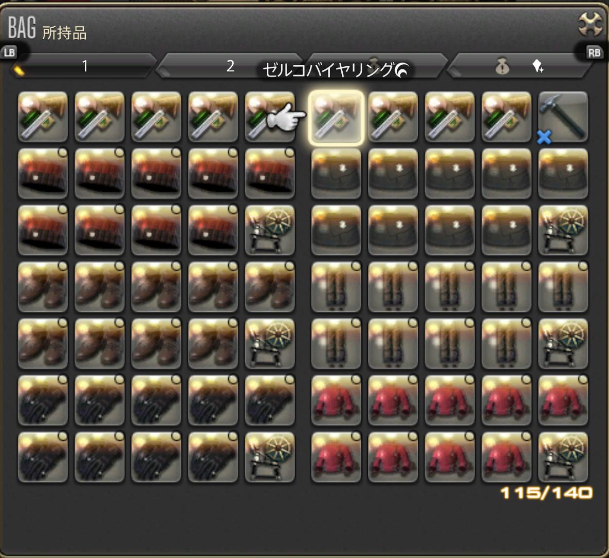 FF-14 4.2 クラフター練成
